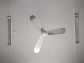 white ceiling fan, view from under